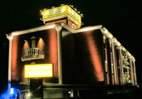 ホテルベル&ハイ(大人専用)は富士に位置し、無料Wi-Fiを提供しています。