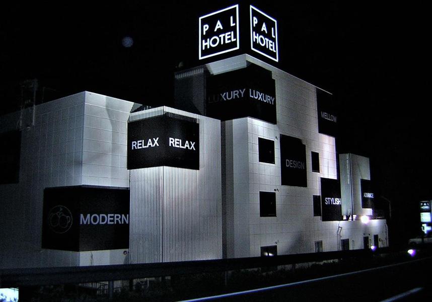 パルホテル諫早から長崎まで23km、長崎空港まで22kmです。