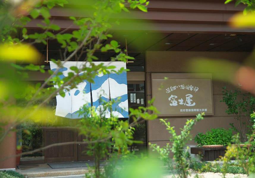 温泉めい想倶楽部 富士屋はJR加賀温泉駅から無料シャトルバスで10分の場所に位置しており、室内での伝統的な食事、五つの温泉、エアコン付きの和室(薄型テレビ付)を提供しています。
